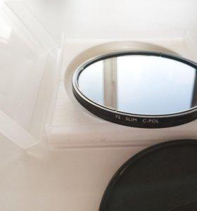 Светофильтр Schneider BW 72 мм Slim UV