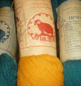 Пряжа-шерсть для вязания -110 руб