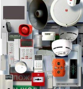 Охрана объектов, охранно-пожарная сигнализация