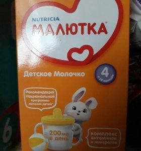 Продам МАЛЮтку4 по 700 грамм