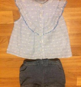 Рубашка Zara 18/24 m