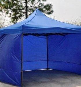 Палатка шатер тент навес беседка 3х3 м со стенками