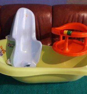 Ванночка, горка и стульчик для купания