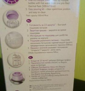 Подогреватель-термос для бутылочек