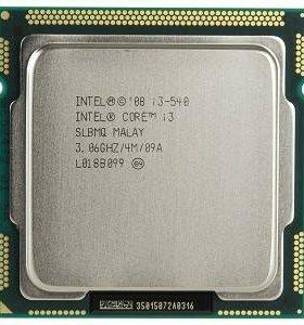 i3 540 (1156)