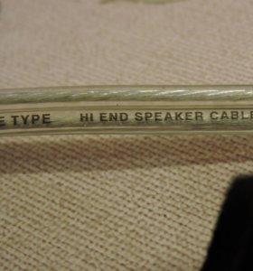 Luxmann hi-end speaker cable ELIT TYPE 2*1.5mm