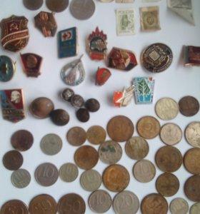 Небольшая коллекция.