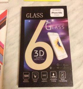Элитные 3D стекла для iPhone 6,6s,7,8 plus