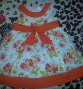 красивое, яркое платье