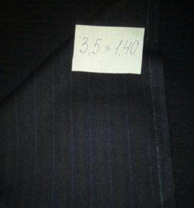 Отрезы шерстяной ткани на костюм