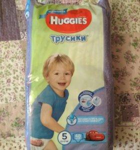 Трусики Хаггис для мальчиков