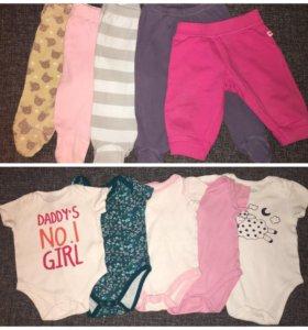 Ползунки, штанишки и боди 0-7 месяцев