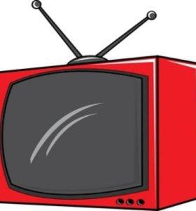 Ремонт телевизоров на дому.Саранск и пригород.