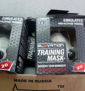 Тренировочная маска, рукава и клапана