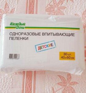 Пеленки детские одноразовые 40×60