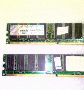 DDR 1,5gb