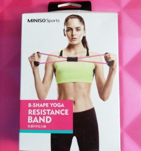 Эспандер O-Shape Yoga Resistance Band MINISO