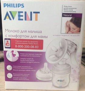 Молокоотсос AVENT Philips ручной НОВЫЙ