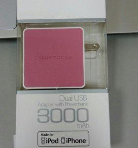 Сетевое зарядное устройство и powerbank 3000 mAh