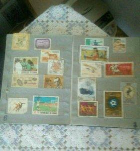 Поодам марки советского образца разные
