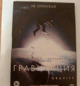 Фильмы гравитация и фактор 8