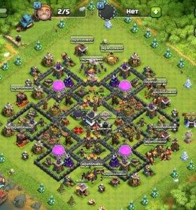 Продажа 9 тх по игре (clash oa clans,royal)