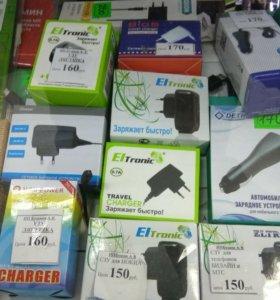 Зарядрые устройства и кабели