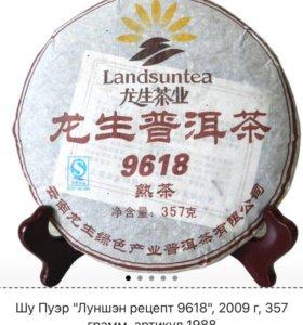 Шу Пуэр «Луншен рецепт 9618» год 2009