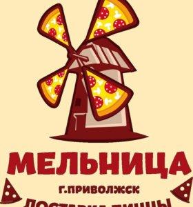 МЕЛЬНИЦА l доставка пиццы l г.Приволжск