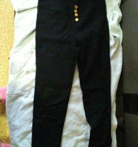Лосины, брюки плотные, стречь 46-48размер, новые