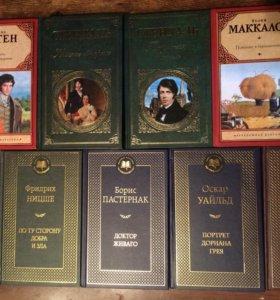 Книги по 200 рублей