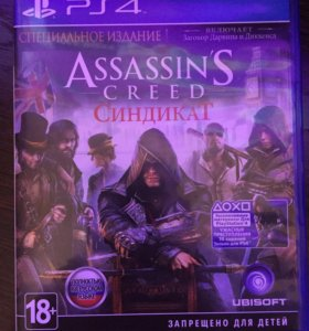 Assassin's синдикат для ps4