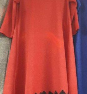 Платье 44р есть ещё темно-зеленого цвета 46 размер