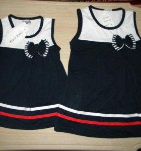 Новых два платья