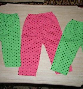 Новые штанишки
