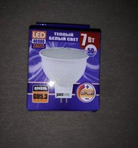 Лампа светодиодная 7Вт,цоколь GU5.3