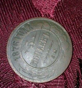 Монета предлогайте цену
