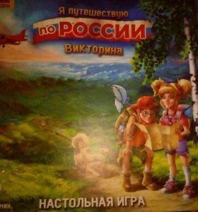 НОВАЯ. Настольная игра 12+