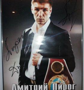Фото-плакат с автографом