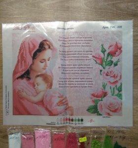 Набор для частичной вышивки бисером