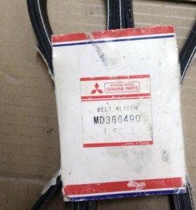 Ремень генератора Mitsubishi MD366490 оригинал