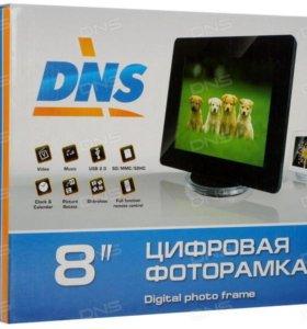 "Фоторамка цифровая DNS 8"" 080H"