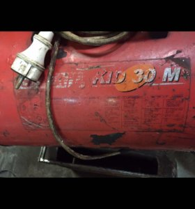 Газовая тепловая пушка sial 30m