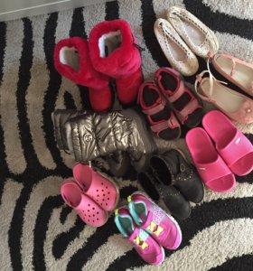 Пакет обуви для девочки 27,29,30,31 11 пар