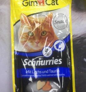 Gim Cat Лакомство