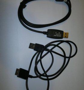 Кабели для мобильника и мр3 плеера
