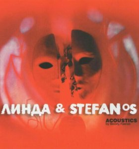 "CD Линда@Stefanos ""Acoustics by Bloody Faeries"""