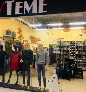 Действующий магазин брендовой одежды VTeme