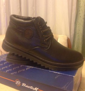 Новые Ботинки зимние мужские