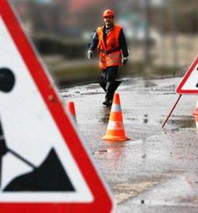 Дислокации дорожных знаков, схемы ограждения